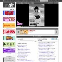WEB漫画とWEB小説の新都社