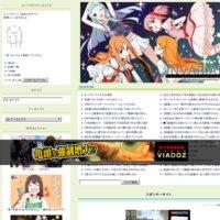 インバリアント -SSまとめサイト-