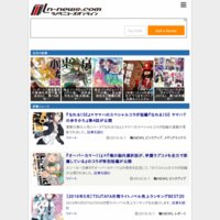 ライトノベル総合情報サイト ラノベニュースオンライン